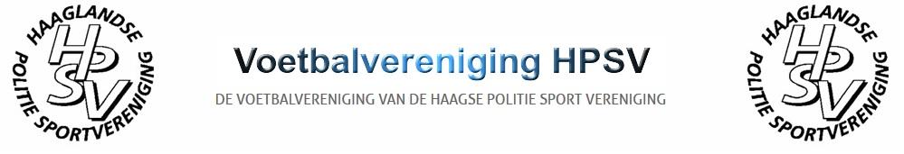 HPSV sitelogo 2015